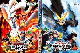 Pokemon Movie 14 bản Black: Victini và Bạch anh hùng Reshiram - Pokémon  Movie 14 Black: Victini and Reshiram vietsub + thuyết minh full HD, Xem  Phym HD