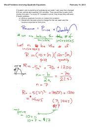 Solving Quadratic Equations Word Problems Worksheet Free ...