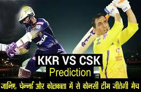 कोलकाता नाइटराइडर्स (kkr)और चेन्नई सुपरकिंग्स (csk) के बीच ipl 2021 का यह मैच स्टार स्पोर्ट्स नेटवर्क पर प्रसारित होगा। वहीं आप इस मैच की लाइव स्ट्रीमिंग डिज्नी + हॉटस्टार पर देख सकते हैं। Kkr Vs Csk Prediction Who Will Win Kolkata Vs Chennai Match Today Kkr Vs Csk Match Prediction इन ख ल ड य क ज द चल त स फ सद यह ट म ज त ग आज क म च