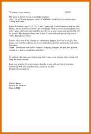 5 6 Letter Of Recommendation For Nanny Leterformat