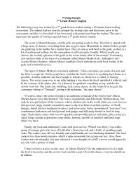 English Essay Example Free Reflecting On Child Observations Essays Mples Of Good In