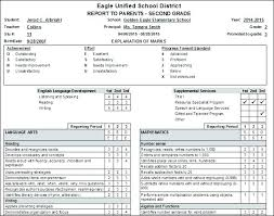 Sample School Report Simple Report Card Template Summer School Progress Elementary Montessori
