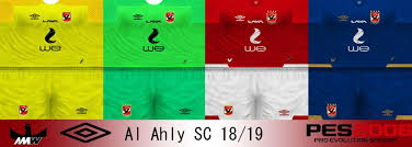 Jump to navigation jump to search. Ultigamerz Pes 6 Al Ahly Sc 2018 19 Full Kits Pack