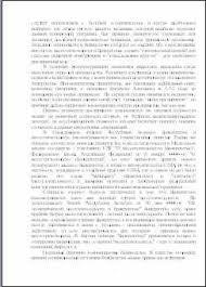 Курсовая анализ риска банкротства предприятий на примере КСУП  Курсовая анализ риска банкротства предприятий на примере КСУП Полесское