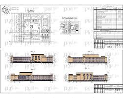 Скачать бесплатно дипломный проект ПГС Диплом №  1 Фасады генплан ситуационный план jpg