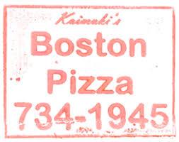 kaimuki s boston pizza