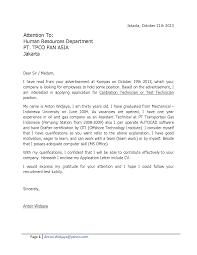 cover letter cover letter for technical job cover letter for job cover letter technical cover letter template sample cv covering office clerk lettercover letter for technical job