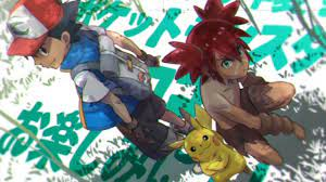 Pokemon Movie 'Coco' Merchandise - Pokemon Newspaper