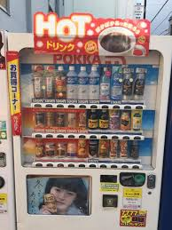 Unique Vending Machines New Weird Tokyo Vending Machine Items Ramblings Of A Girl In The City