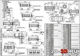 Проектирование цеха по производству насосов Чертёж Активный контроль