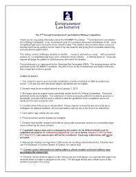 essay prize law essay prize