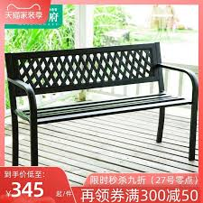 wrought iron outdoor furniture best