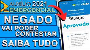COMO SABER SE VOU RECEBER O AUXÍLIO EMERGENCIAL 2021 PELO SITE DA CAIXA E  MINISTÉRIO DA CIDADANIA - YouTube