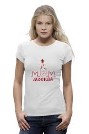Профкосметика <b>москва</b> - купить в интернет магазине ...