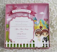 13 free animated wedding invitation templates Animated Wedding Invitation Templates Free Download free animated wedding invitation templates november 23 Downloadable Wedding Invitation Templates