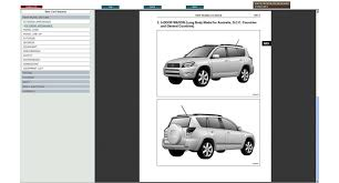 TOYOTA RAV4 2005 - 2008 SERVICE & REPAIR INFORMATION MANUAL
