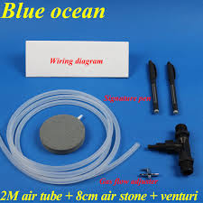 com buy blueocean bo gifts m air tube cm air blueocean bo 01gifts 2m air tube 8cm air stone venturi gas