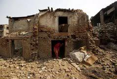 earthquake essay in bengali essay on s earthquake englishbengali mymemory