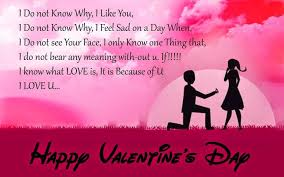 Cute Valentines Day Quotes Images For Girlfriend Happy Valentine's Day New Cute Valentines Day Quotes