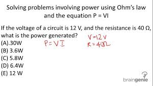 symbols alluring equation for power equationb current solver  picturesque solving problems involving power using ohms law and the equation circuits medium size