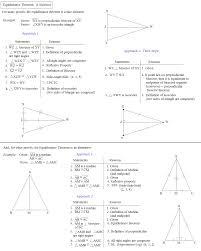 3_ _equidistance_theorem_shortcut.328114447_large math plane equidistance theorem proofs on inverse functions worksheet answers