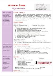 sample resume for office manager position office manager resume examples 2017