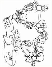 6 Dragon Ball Z Kleurplaten 61399 Kayra Examples