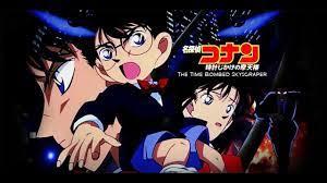 Thám Tử Lừng Danh Conan Movie 20
