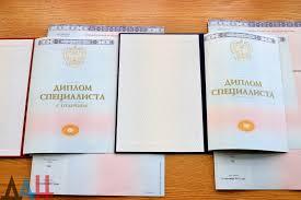 Выпускники донецкого медицинского университета получили дипломы  Он уточнил что среди выпускников получивших сегодня российские дипломы также есть жители подконтрольной Киеву части Донецкой области
