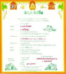 vastu shanti invitation card puja cards vishwa prints