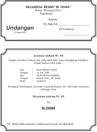 Caca handika cover by : Clip Art Buat Undangan