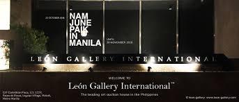 leon gallery international banner 2