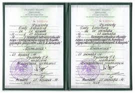 Проверить подлинность диплома онлайн угту Новости Москва № 797 Проверить подлинность диплома онлайн угту