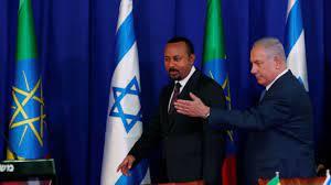 المنافع السياسية والاقتصادية لإسرائيل من أزمة سد النهضة | مركز الجزيرة  للدراسات