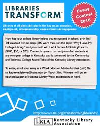 kla academic librarians why i love my college library student  winners will be announced as part of national library week celebrations 10 16 2016
