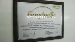 Плакетка наградные доски подарочные дипломы Рекламная группа   olympus digital camera 005
