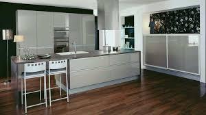 24 Beau Modele Cuisine Cuisinella Intérieur De La Maison Regarding