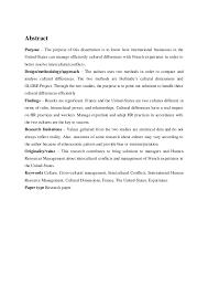 essay writing on sir syed ahmed khan in urdu essay writing on sir syed ahmed khan in urdu image 2