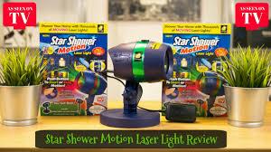 Christmas Light Tester As Seen On Tv Star Shower Motion Laser Light Review 4k As Seen On Tv Christmas Lights Holiday Demonstration