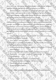 Чазов лечение гипертонии Особенности сестринского ухода при гипертонической болезни Медицина здоровье дипломная работа