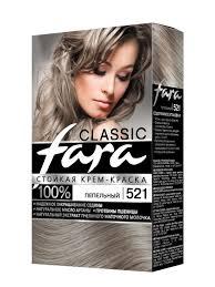 Стойкая <b>крем</b>-<b>краска для волос</b> FARA <b>Classic</b> 521 пепельный, 115 ...