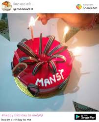 Happy Birthday To Me Images Mansi Arora Sharechat Funny