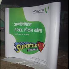 Pop Up Display Stands India POP Display Stand in Mumbai Maharashtra India IndiaMART 70