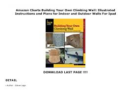 Amazon Charts Building Your Own Climbing Wall Illustrated