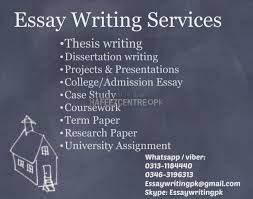 banking s representative resume season of spring essays book popular home work writing service for university design synthesis top essay writing services university many students