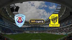 مشاهدة مباراة الاتحاد وأبها بث مباشر اليوم 14-1-2021 الدوري السعودى - يلا  شوت 365
