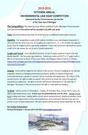 environmental law section law essay competition deadline location