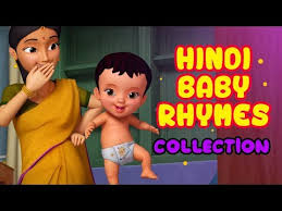hindi rhymes for children baby songs
