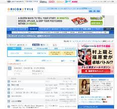 Destrose Album Hits Top 10 On Oricon Jrock247