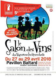 oui fm vous invite au salon des vins des vignerons indépendants du 27 au 29 avril au pavillon baltard oui fm